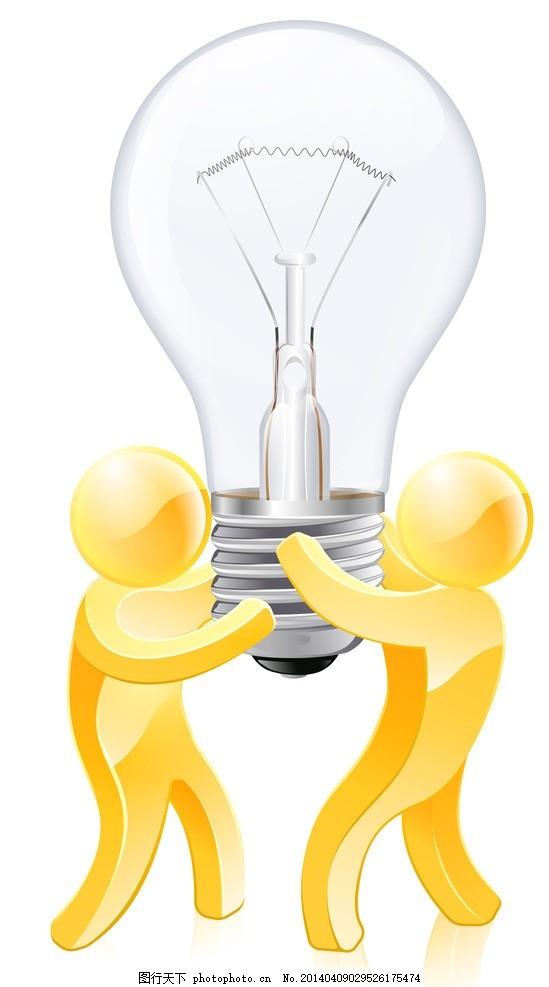 3d小人 金色小人 电灯 灯泡 创意 广告设计矢量素材