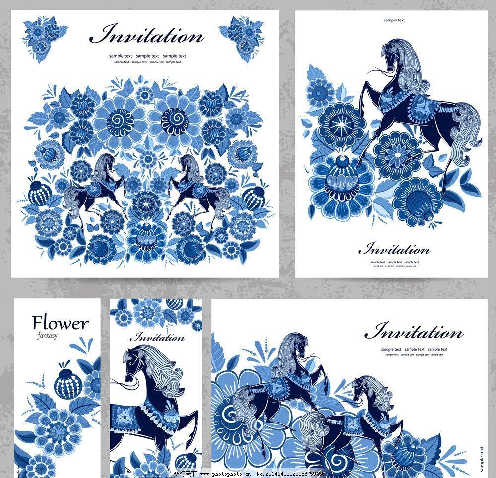 手绘花卉 花图片,卡通背景贺卡 卡片 马 蓝色花 花纹