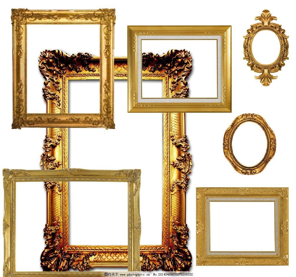 欧式古典相框 相框素材 金色相框 银色相框 圆形相框 椭圆相框 六边形