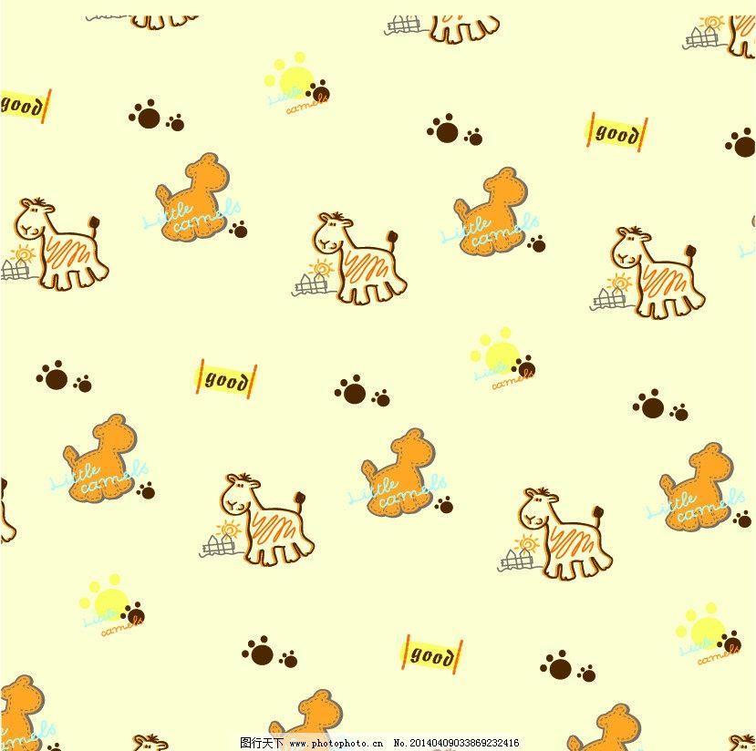 卡通背景 小狗 脚印 可爱背景 四方连续 卡通布花 卡通动物 布花 花布-