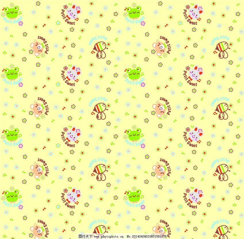 花朵 可爱背景 四方连续 卡通布花 卡通动物 布花 花布 面料 矢量