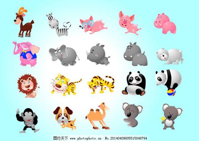 可爱小动物素材_其他_矢量图