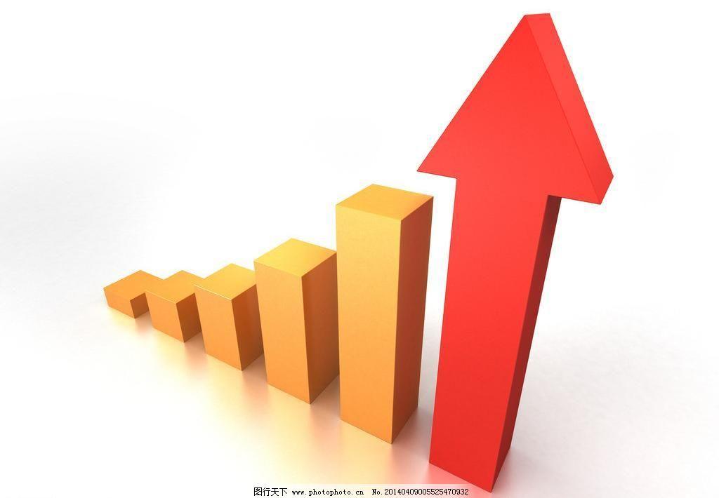 股市上升 业绩图 业绩上升 商务插图 商务配图 走势图 趋势图 箭头