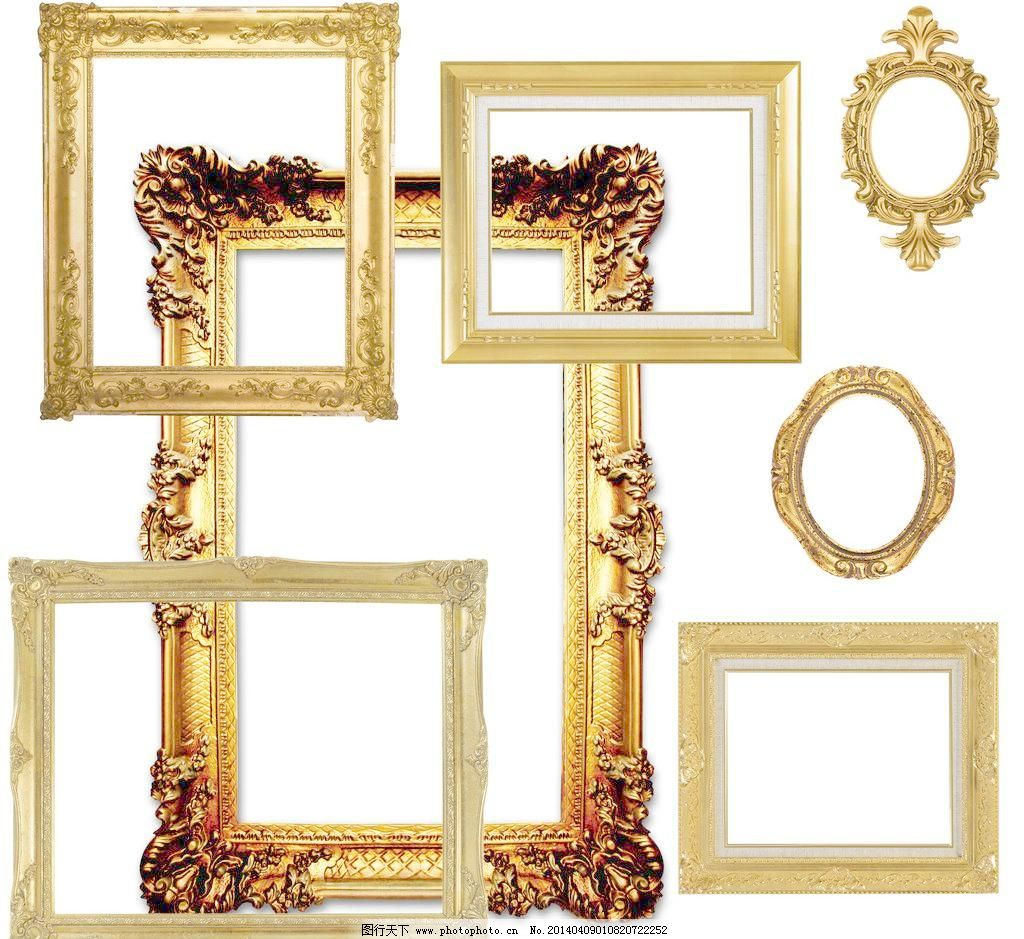 psd分层素材 金色相框图片
