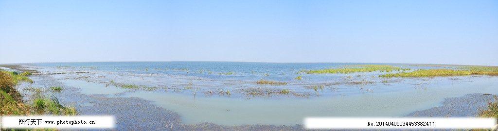 全景湖面湿地公园