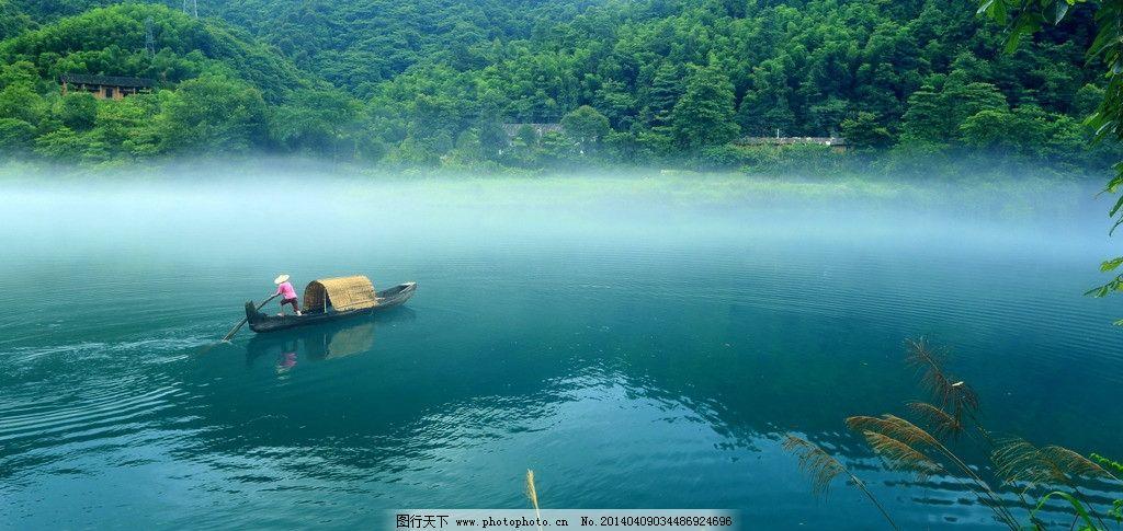 小东江晨雾