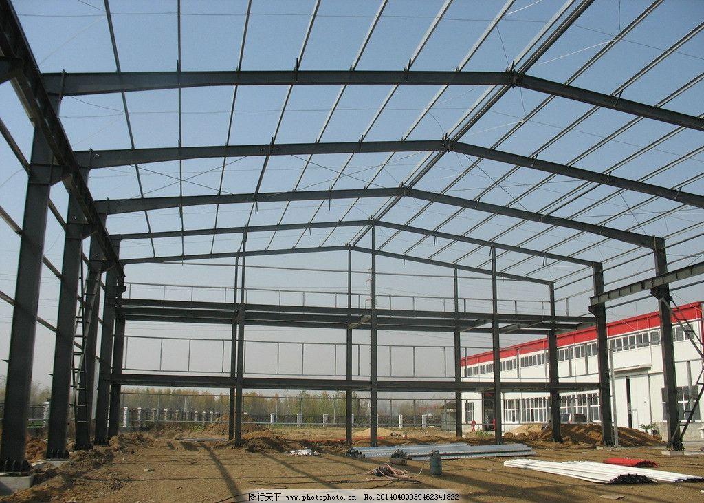 钢结构厂房 钢结构 工业