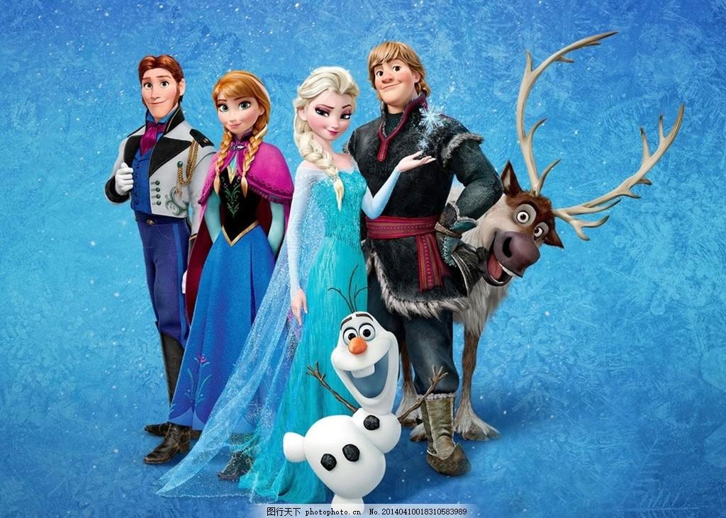 冰雪奇缘 冰雪公主 prozen 人物 主角 冰雪 蓝色 背景 壁纸 牛 公主