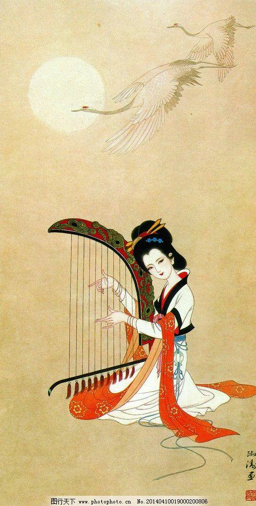 箜篌图 美术 中国画 工笔画 女人 仕女 乐器 白鹤 月亮 国画艺术 绘画