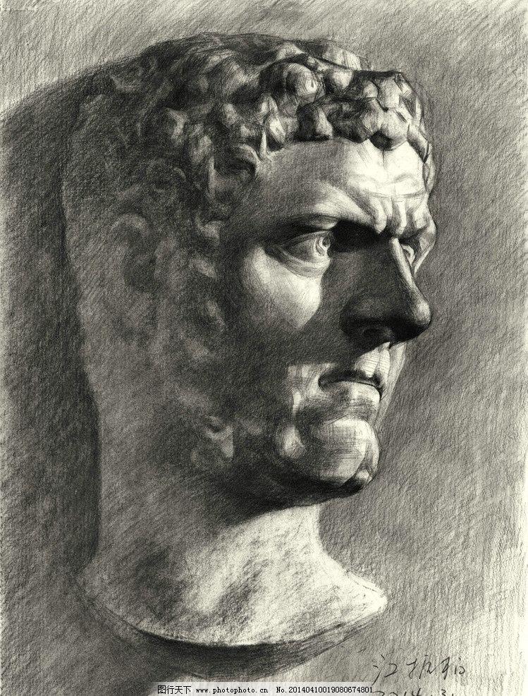 石膏像素描图片