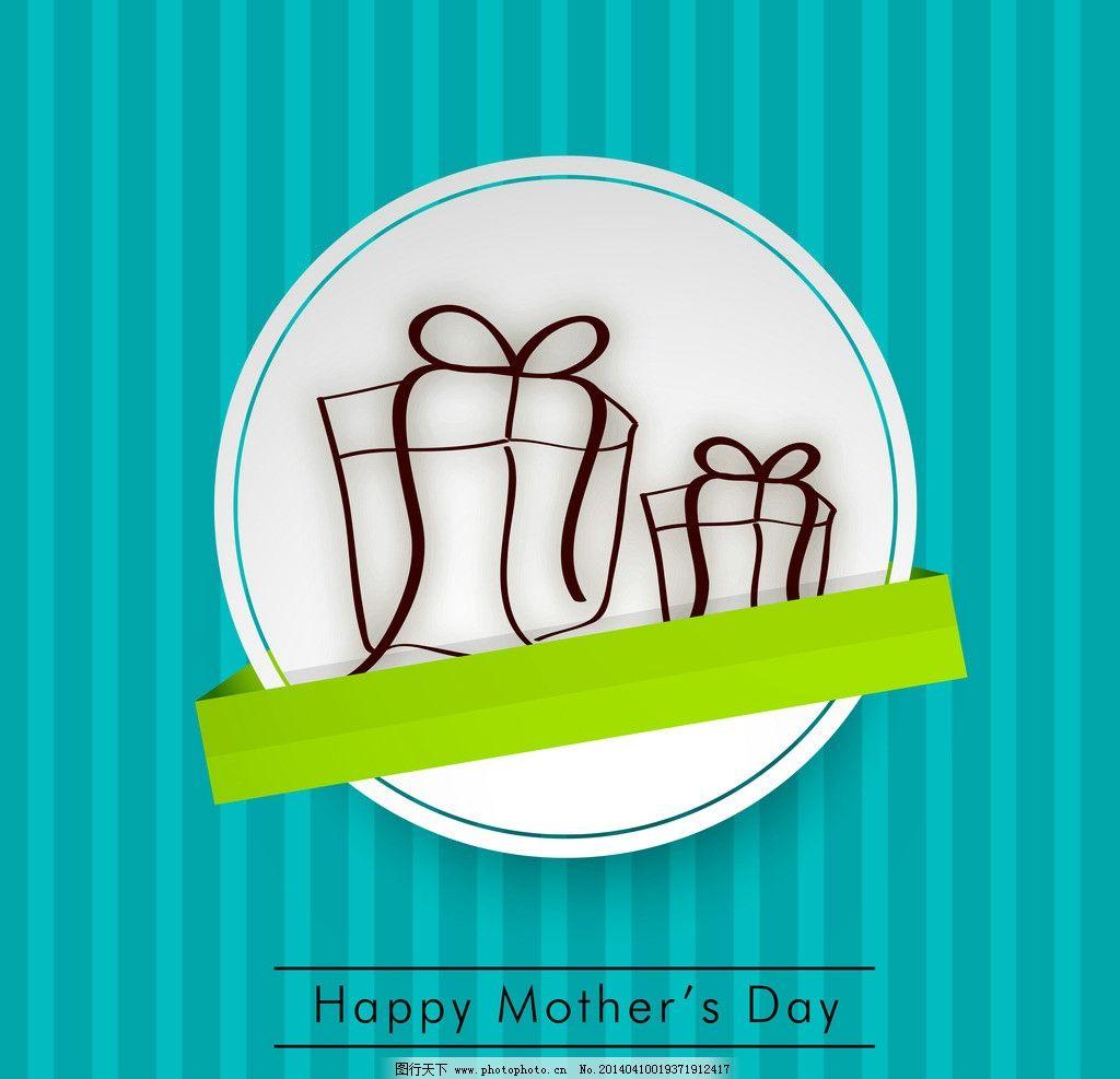母亲节 节日 手绘 卡通 母亲节海报 节日图标 母亲节设计 妈妈 母爱