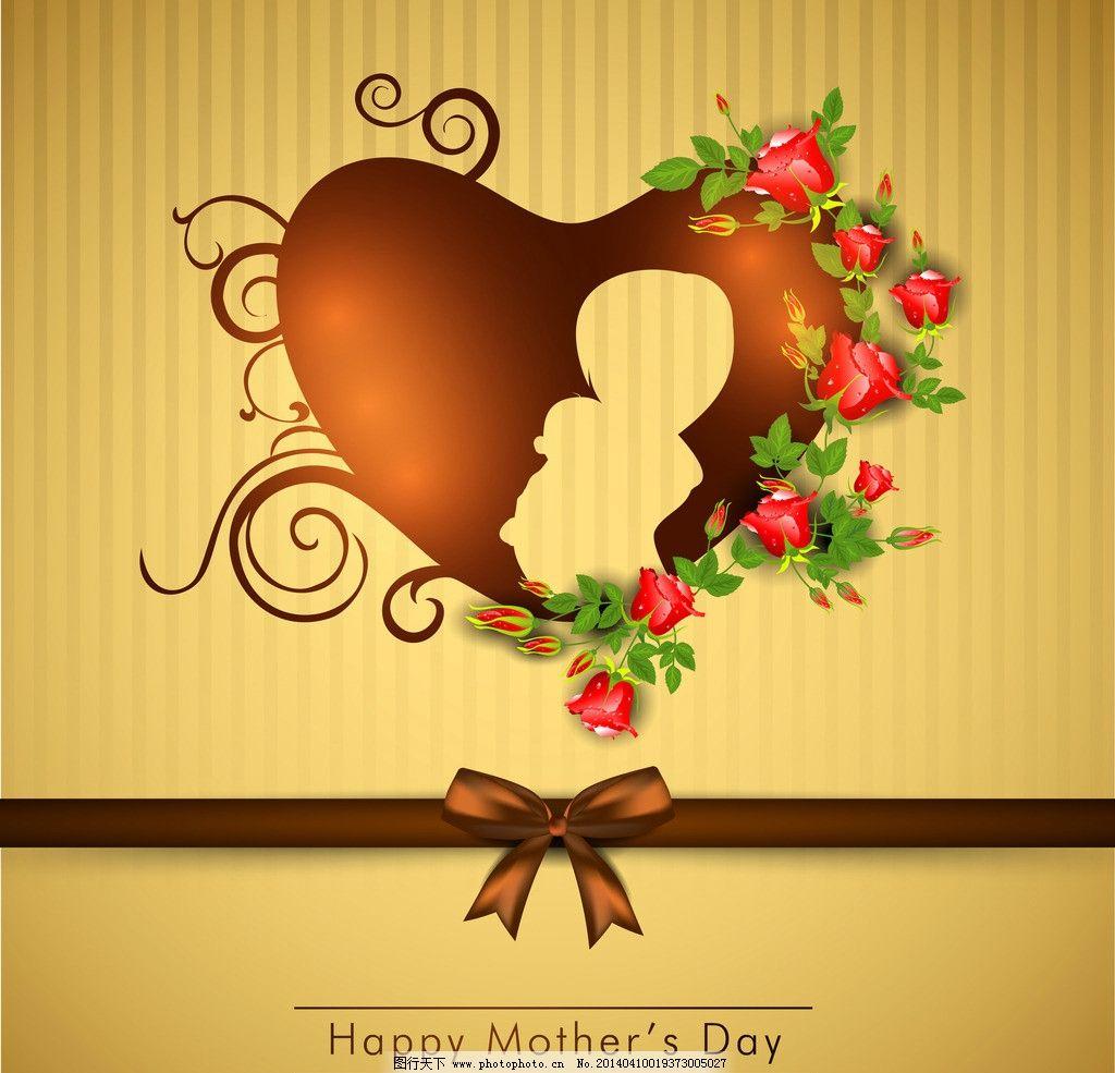 节日 手绘 卡通 人物剪影 庆祝 母亲节海报 节日图标 母亲节设计 妈妈