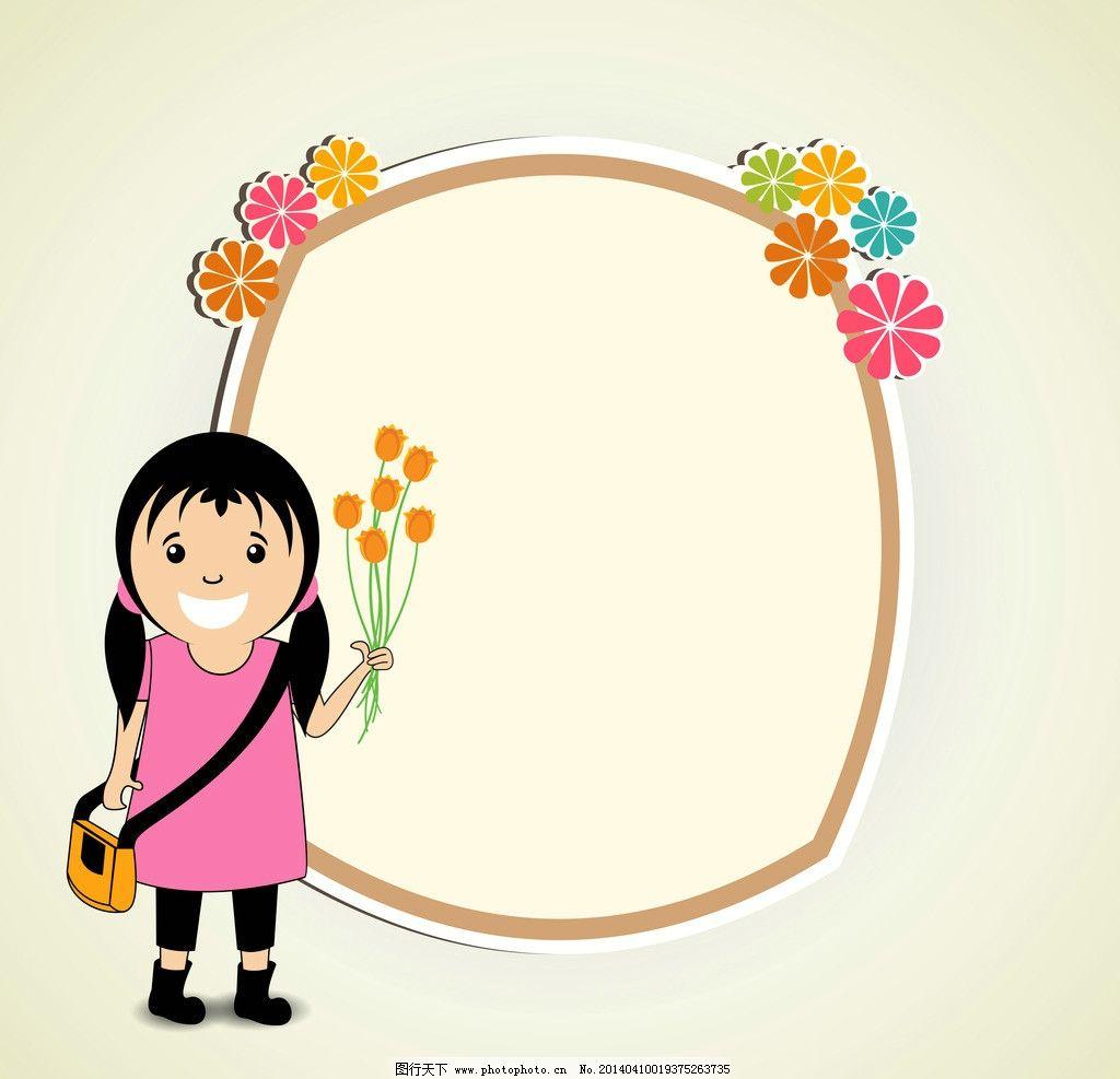 母亲节 节日 手绘 卡通 小女孩 花卉 庆祝 母亲节海报 节日图标 母亲