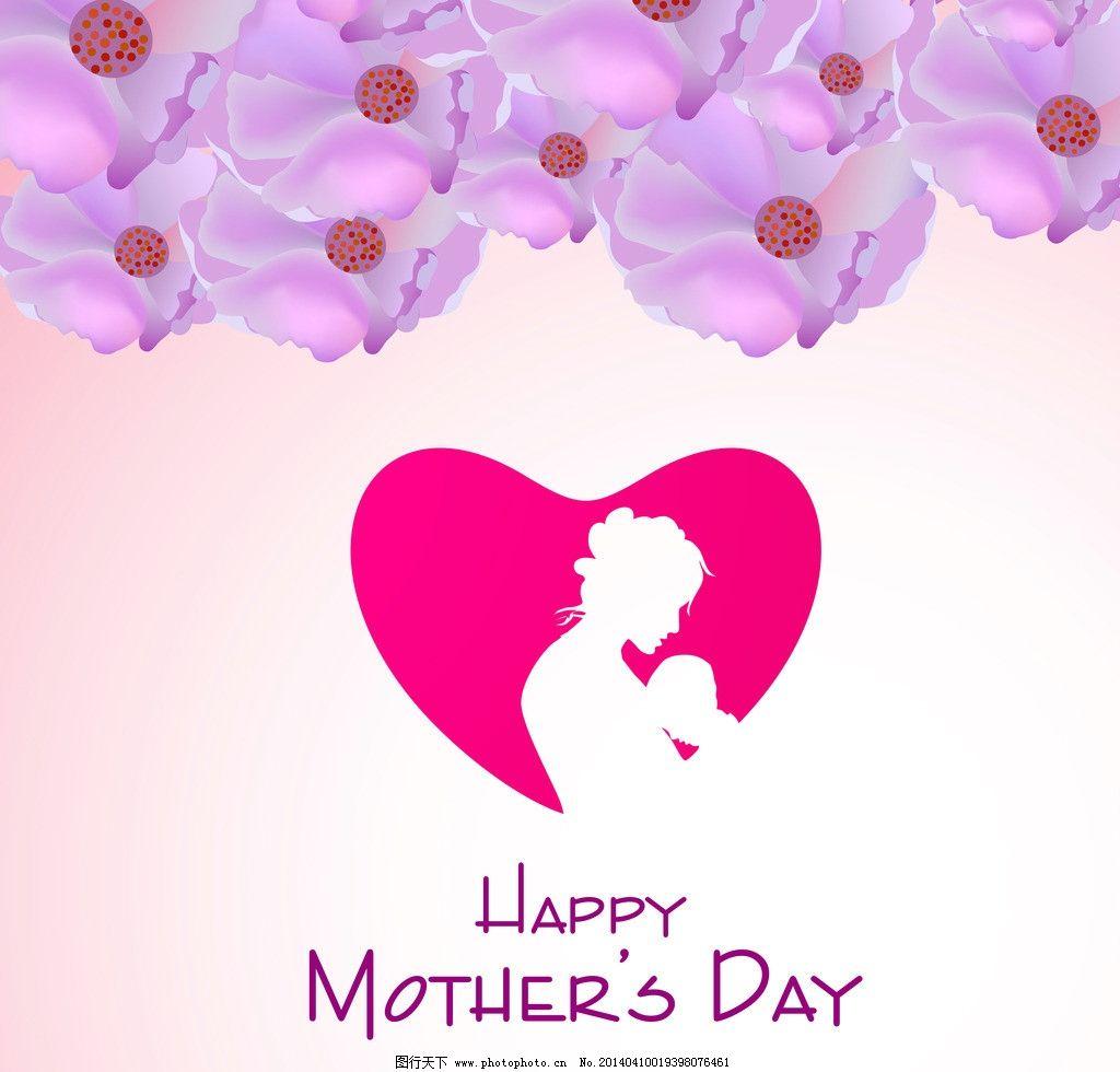 母亲节 节日 手绘 卡通 小女孩 人物剪影 花卉 庆祝 红心 爱心 手写