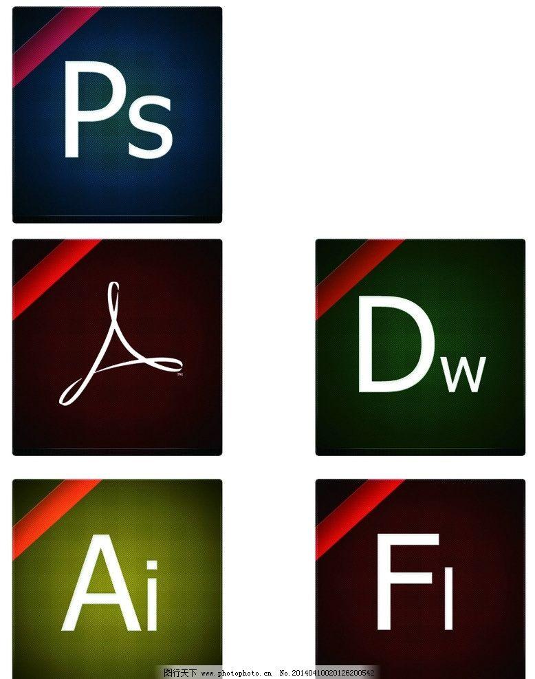 编号自定义图标