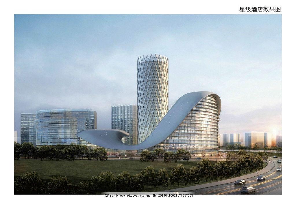 城市建筑高楼效果图        建筑 城市 夜景 立面 3d设计 设计 72dpi