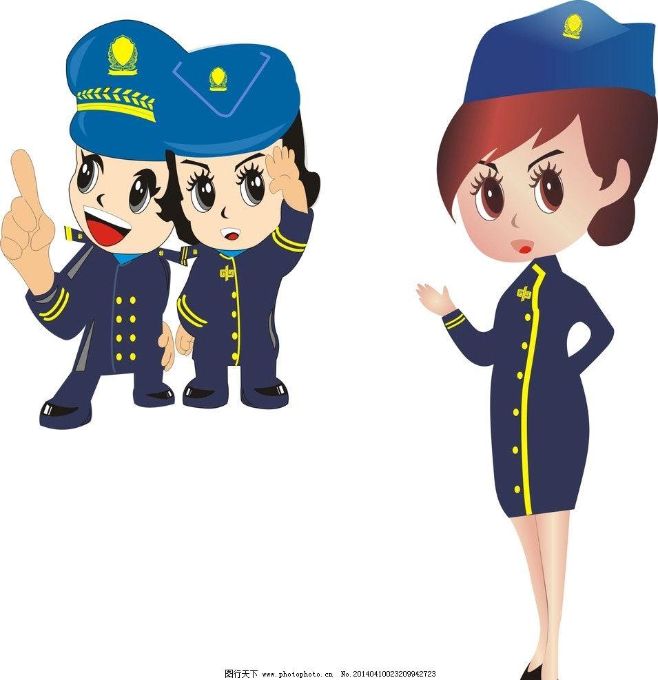 卡通地铁站务员图片
