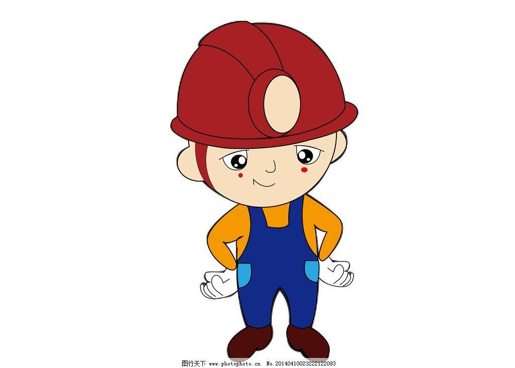 工程师 漫画 小人 职业 安全帽 职业人物 矢量人物 矢量 ai