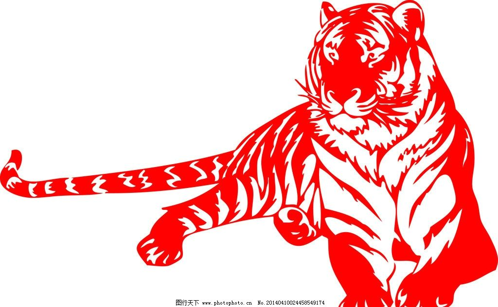 虎剪纸 虎 老虎 鸟 中国红 剪纸 十二生肖剪纸 十二生肖 野生动物