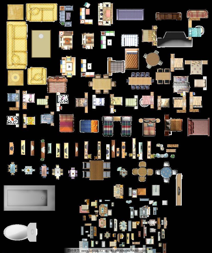 彩色平面图 家具 平面布置图 填充 彩色家具 室内设计 环境设计 源