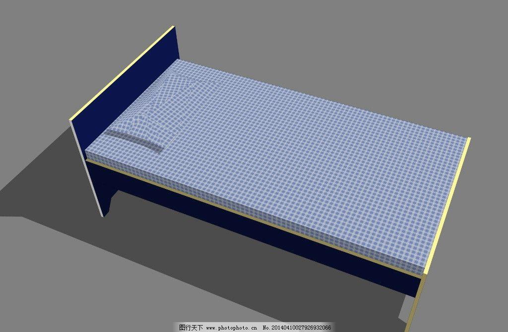 3d舞台效果图 室内场景设计