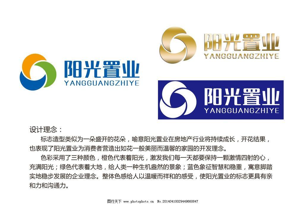 阳光置业logo图片