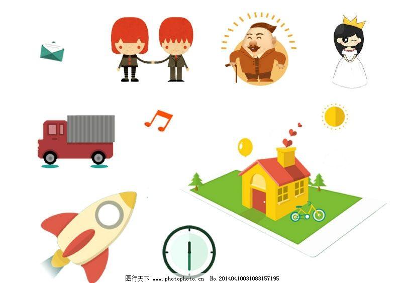 卡通小图标 卡通 动漫 图标 ai 矢量 动漫小图标 飞机 房子 时钟 小人 音符 太阳 ai文件 其他设计 广告设计 AI