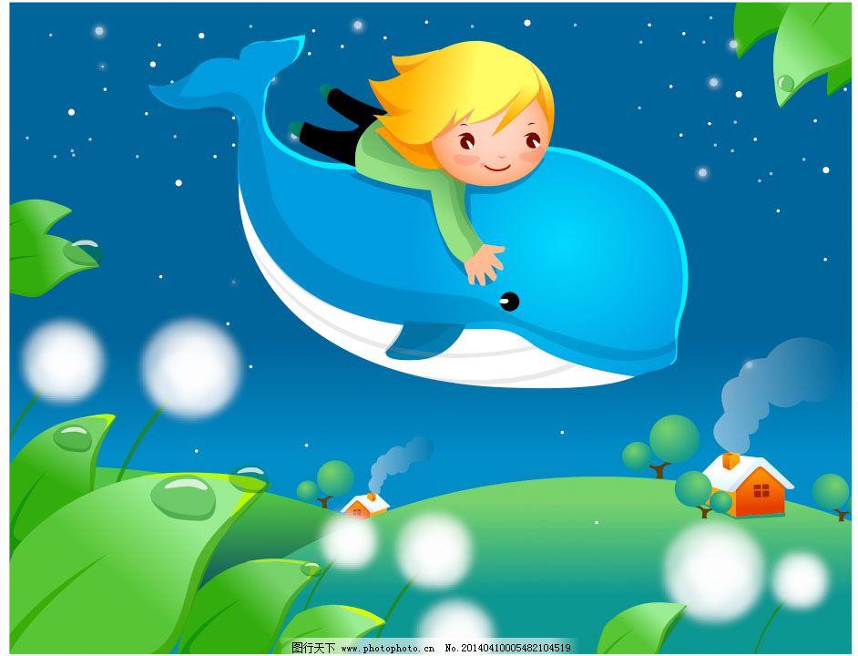 QQ蓝色鲸鱼头像