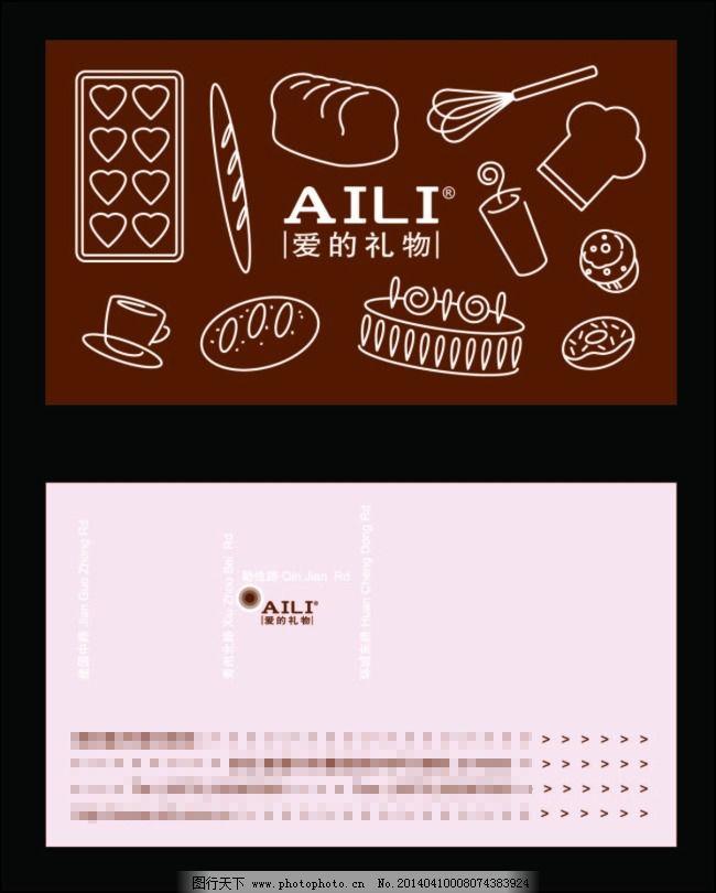 设计图库 名片卡证 商务名片    上传: 2014-4-10 大小: 1.