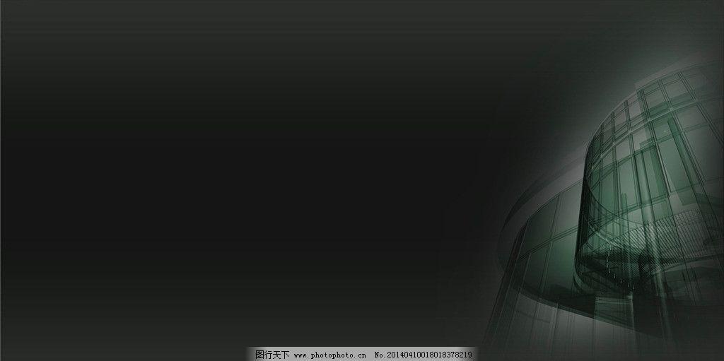 号头背景图片v号头微信公众网页像图片
