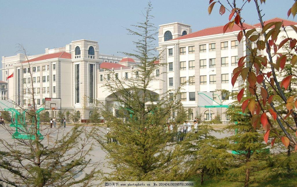 青岛港湾学院图片