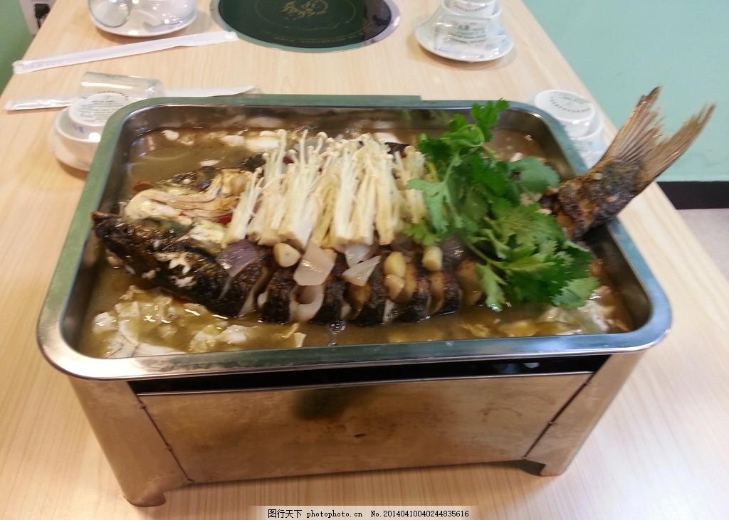 烤鱼 金针菇烤鱼 农夫烤鱼 鱼 水产 传统美食 餐饮美食 摄影 72dpi图片