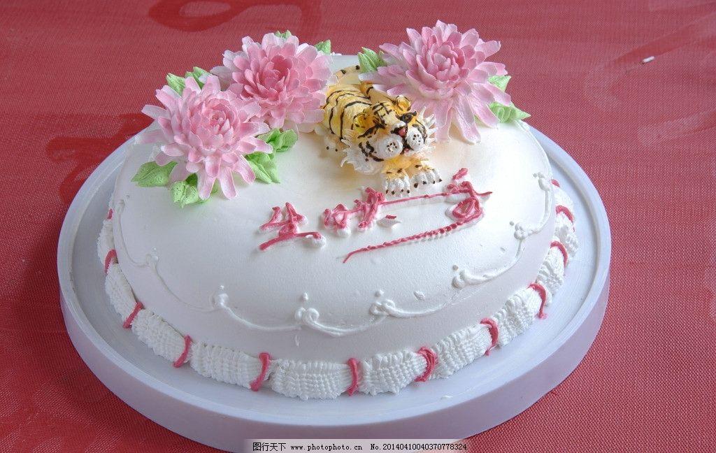 十二生肖蛋糕裱花视频_生日蛋糕裱花有什么诀窍?-生日蛋糕裱花的技巧,方法,做法