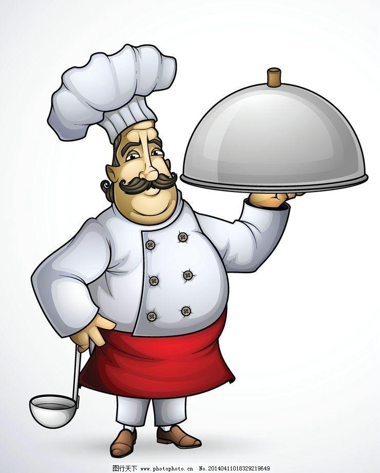 卡通人物厨师图片_动漫人物_动漫卡通_图行天下图库