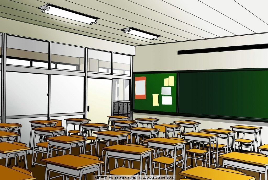 教室 漫画 学校 场景 动漫动画