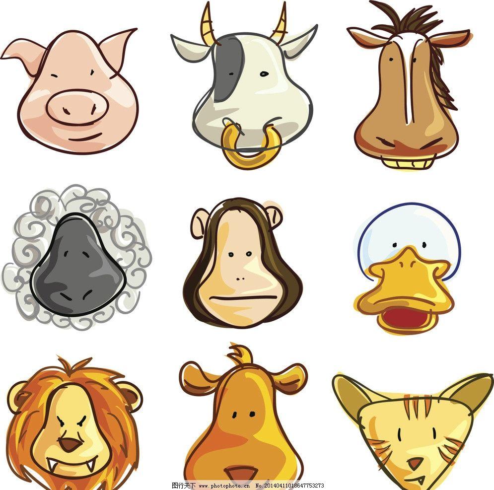 卡通头像 卡通马 大马 马儿 漫画 野生 动物 动漫动画