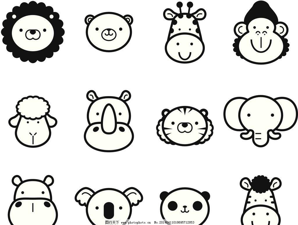 卡通动物 卡通马 卡通 大马 马儿 漫画 野生 动物      其他 动漫动画