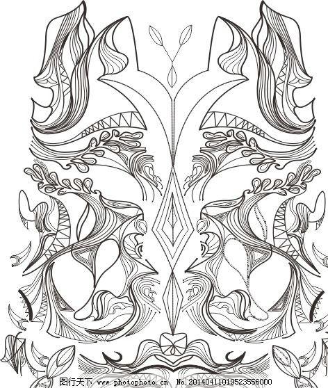抽象黑白线稿 抽象 几何 图案 刺绣 艺术 刺绣图案素材 其他 文化艺术