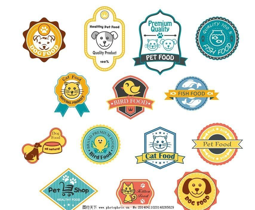 食品图标logo标志图片