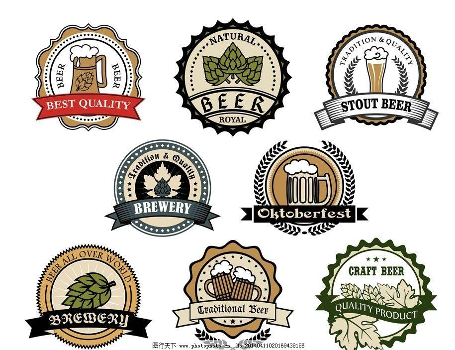 啤酒图标logo标志图片