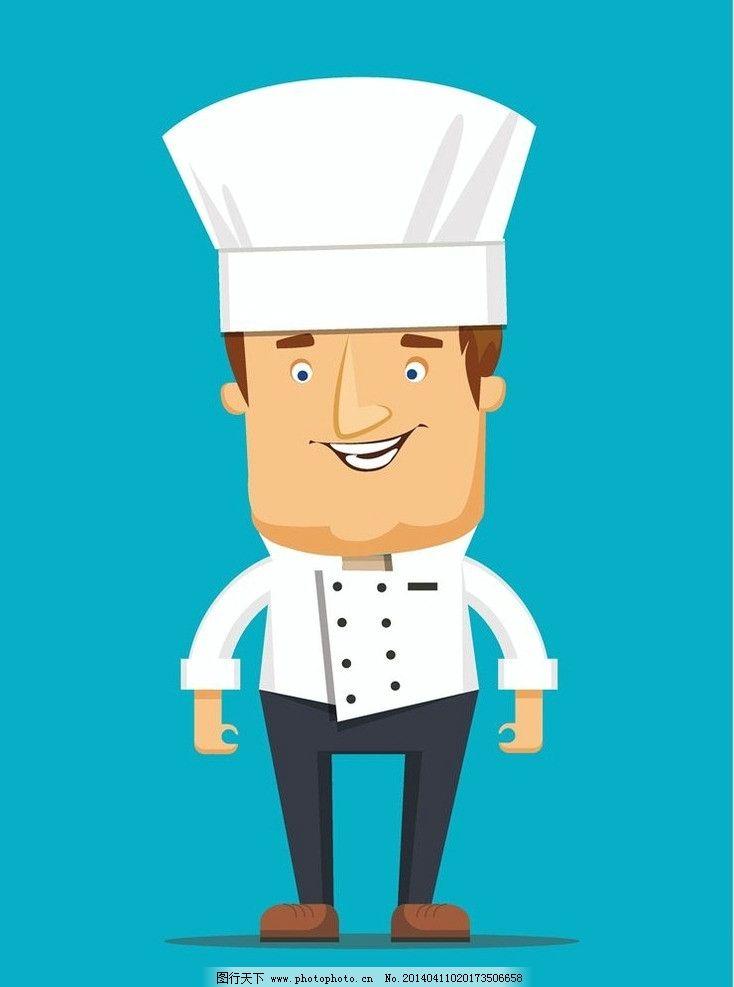 卡通人物厨师 西餐厨师 厨师 大厨 卡通厨师设计 卡通人物 时尚背景