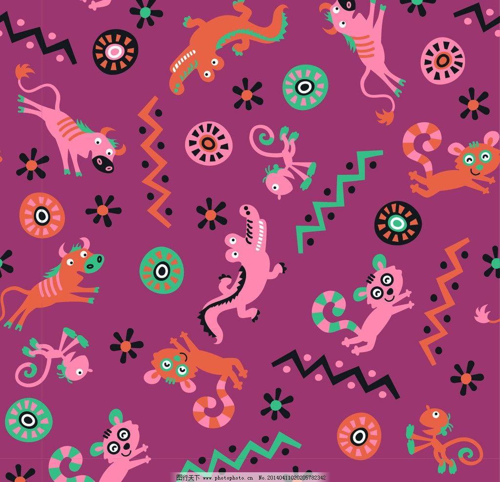 小动物 牛 鄂鱼 马 松鼠 几何 四方连续 底纹背景 底纹边框
