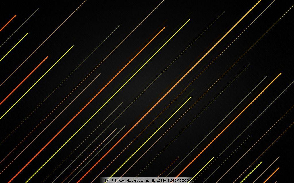 23o光束点灯器电路图