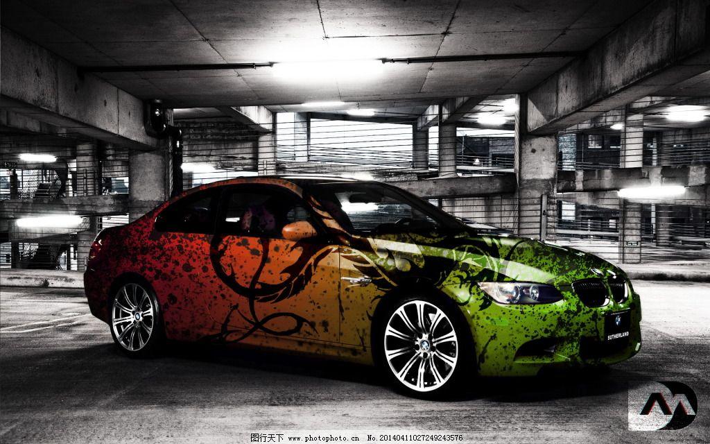 汽车免费下载 轿车 跑车 色彩 跑车 轿车 色彩 冷光 图片素材 现代
