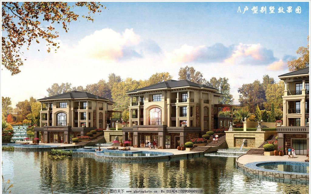 华达新城区效果图 特色 民宿 民居 山村        园林 设计 规划 建筑