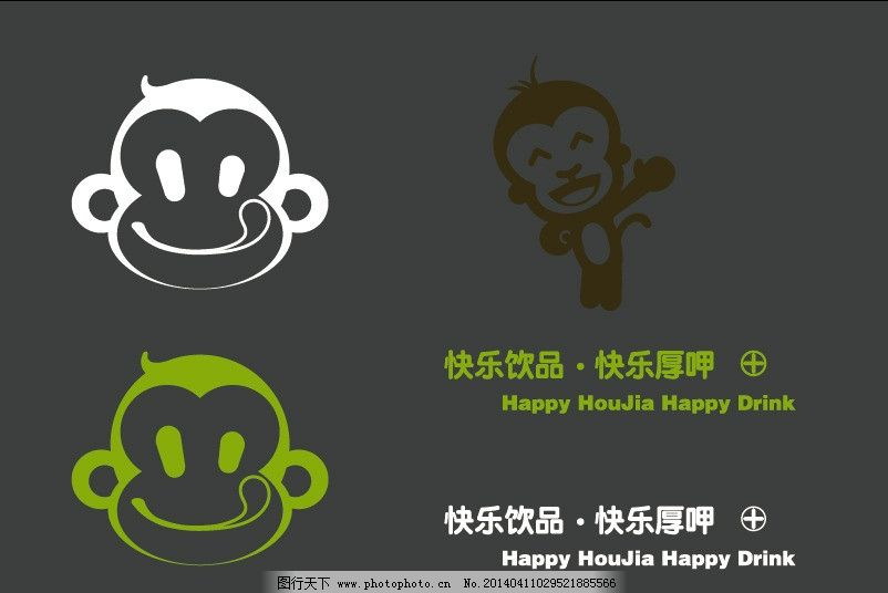 快乐猴子 猴子 馋嘴猴 大嘴猴 可爱猴子 招手猴子 厚呷茶饮 厚呷logo