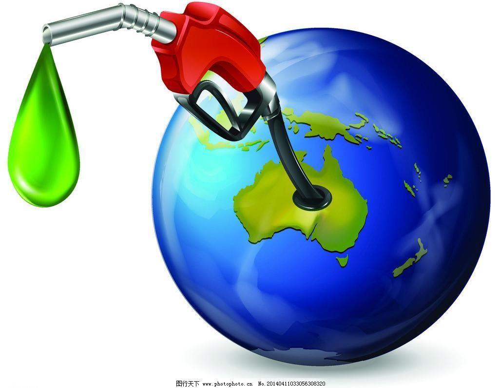 eps 保护环境 创意设计 低碳生活 地球 地球矢量素材 广告设计 广告
