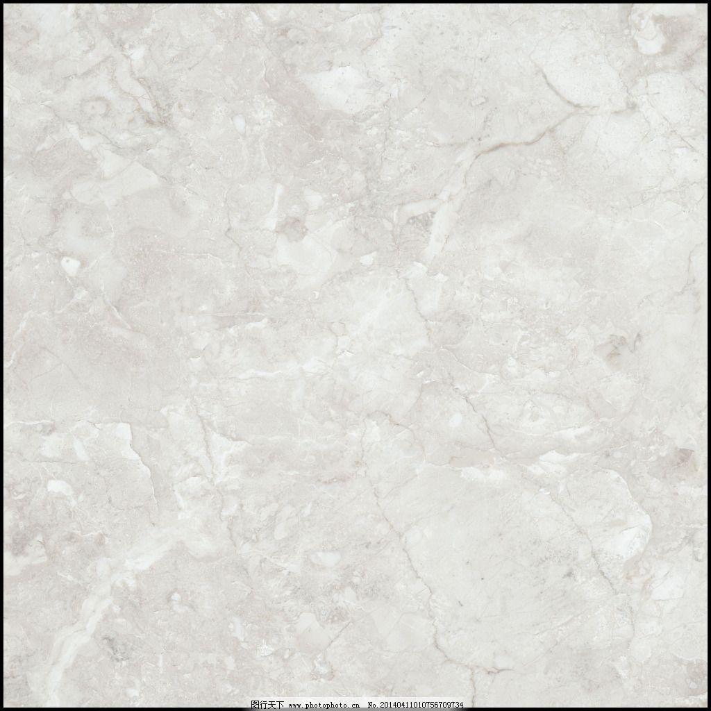 地砖文理免费下载 大理石 大理石贴图 石纹 大理石贴图 石纹 大理石