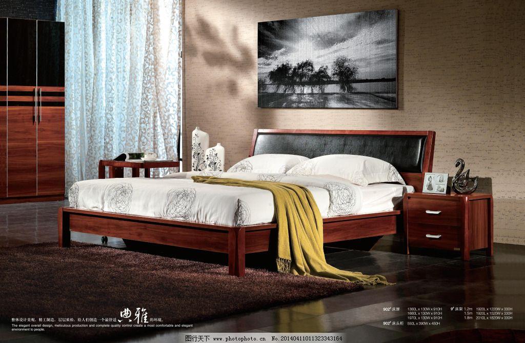 电视柜 红木 红木家具 画册 家居 家具 实木床 实木套房 电视柜 大