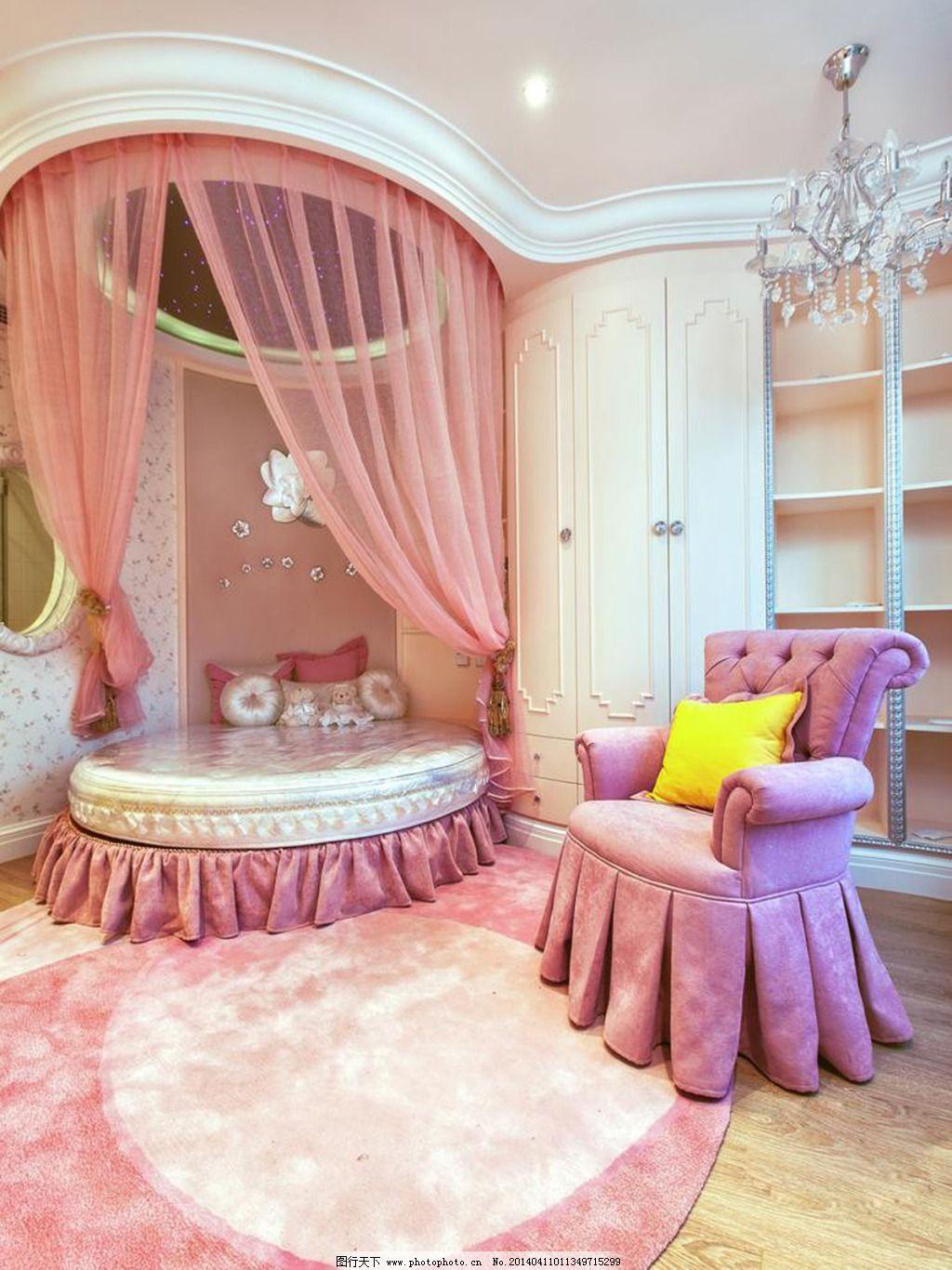 粉红色室内装修